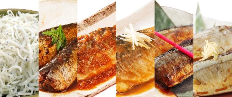 骨取&骨まで柔らか煮魚詰合せイメージ