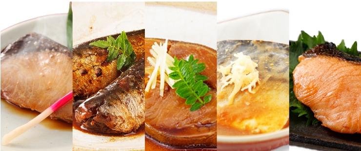 本格魚惣菜イメージ