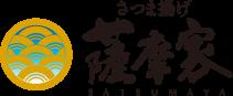 薩摩家ロゴ