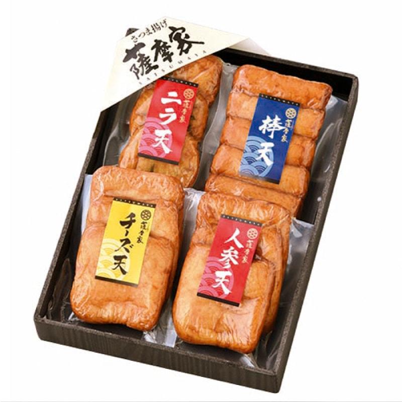 薩摩家さつま揚げ真空詰合せNo.44櫻島味(甘め)
