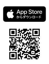 iOS用QRコード