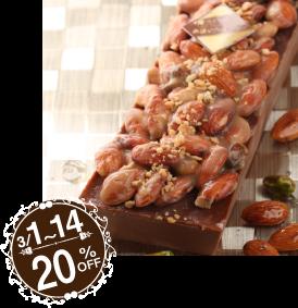 チョコラーナ&ジェラートセット【送料込】CGL−13