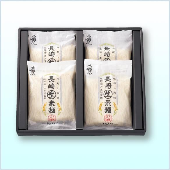 素麺 4袋セット