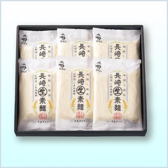 素麺 6袋セット