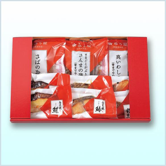 西京焼・煮魚詰合せ 『心』