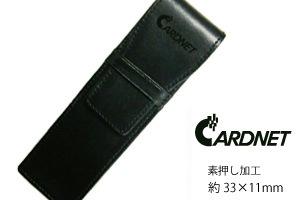 株式会社日本カードシステム様 創立15周年記念品(牛革ペンケース)