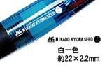 安全大会粗品ストラップ付き4色ボールペン