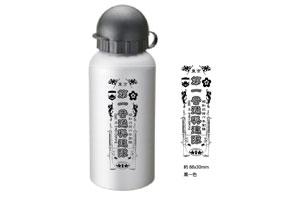 陸上自衛隊 練馬駐屯地 第一普通科連隊広報様 広報記念品(アルミジョギングボトル)