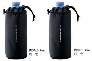 不二建設東京安全協力会様 ボトルホルダー