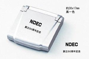 エヌデック株式会社様 アートイズムポケット電卓