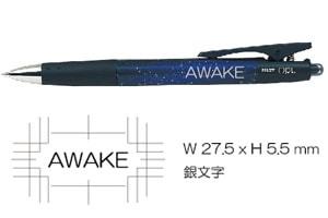 AWAKE様オプトボールペン