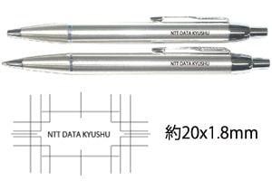 NTTデータ九州様BP・SPセット