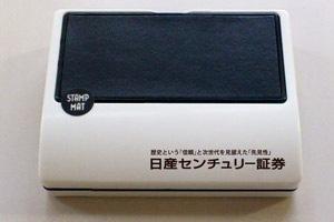 日産センチュリー証券(株)様印章ケースセット