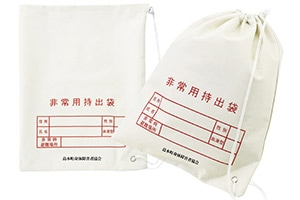 島本町身体障害者協会様非常用持ち出し袋