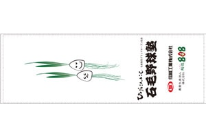 信越工業(株)様スポーツタオル