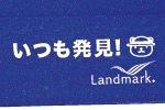名入れアップ(青)