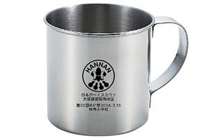日本ボーイスカウト大阪連盟阪南地区様マグカップ