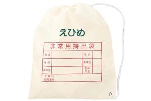 愛媛地域振興商会様非常用持出袋