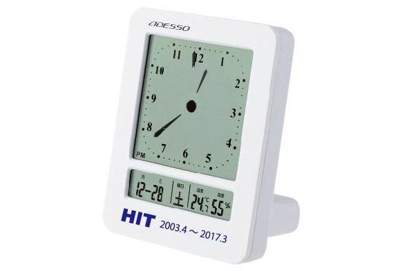 HIT様デジタルカレンダー時計