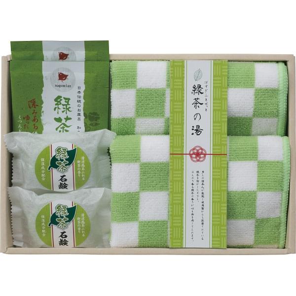 緑茶の湯 入浴セット 334-107