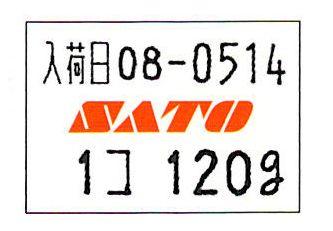 デュオベラー220 オリジナルラベル
