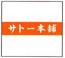 デュオベラー216 オリジナル印刷 見本 ベタ白抜き