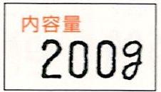 SATO PB-1 名入れラベル 1色 ハンドラベラー用