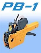 ハンドラベラー PB-1 小型軽量 最小ラベル