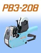 ハンドラベラー PB3-208 多段型 多彩な印字パターン