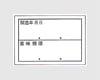 ハンドラベラー PB3-208 専用ラベル 製造年月日 賞味期限
