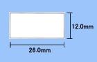 ハンドラベラー 新機種 uno1w ウノ 値段付け 日付表示