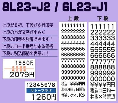 uno2w 印字uno_2w_inji_10l23j2_8l23j1