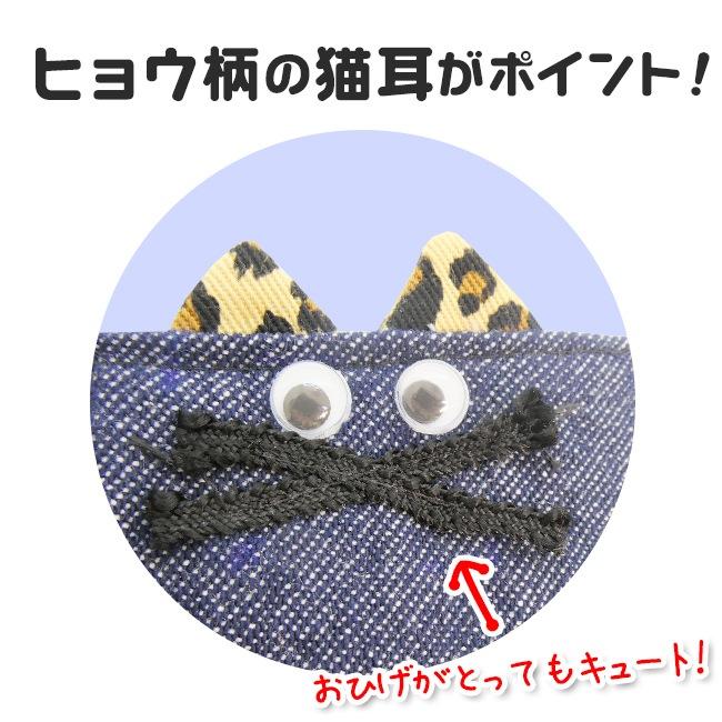 子供用 ねこみみマスク かわいい CUTE 布マスク