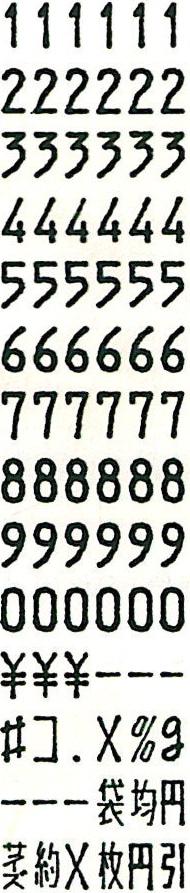 DUOBELER216 上段印字 SB17N