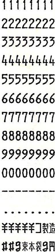 DUOBELER216 上段印字 ST10N