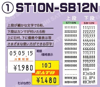 DUOBELER216 ST10N-SB12N WA2010003 即日出荷可