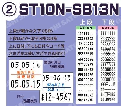 DUOBELER216 ST10N-SB13N WA2010004 即日出荷可