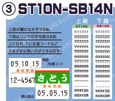 DUOBELER216 ST10N-SB14N WA2010005 お取り寄せ印字