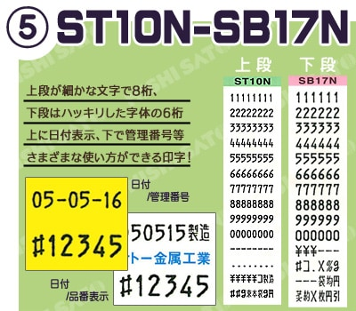 DUOBELER216 ST10N-SB17N WA2010009 お取り寄せ印字