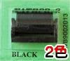 DUOBELER220 インク 2色