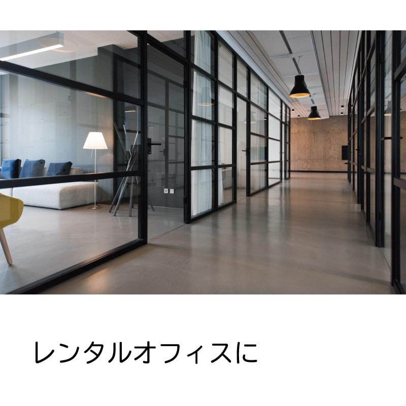 レンタルオフィスに最適な光触媒空気清浄機ターンドケイ