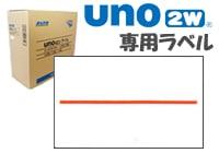 ハンドラベラー UNO2w PROMO 専用ラベル 赤1本線 100巻