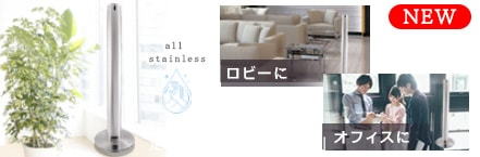 足踏み式消毒液スタンド 【送料無料】足踏み式 消毒液スタンド ペダル 消毒液ディスペンサー手指 アルコール ボトル付 お洒落 スタイリッシュ