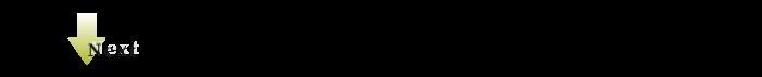 成分を低分子化し有効にする丹羽式製造方法