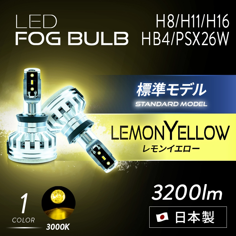 ノート E13専用 LEDヘッドライトのお知らせ