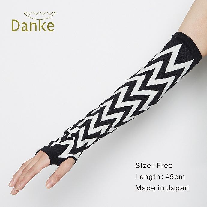 Danke UVcut Arm Cover