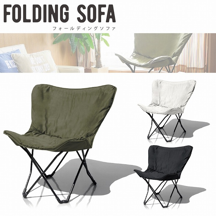 ALL ABOUT ACTIVITY FOLDINGSOFA