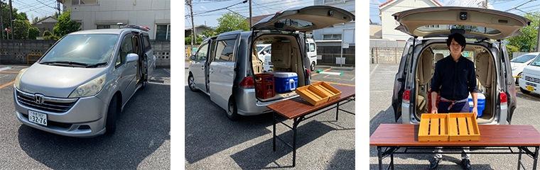 移動販売車イメージ