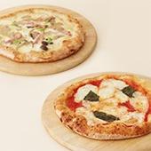 石窯焼きピザ2種