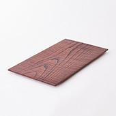 木皿 長方形 大型